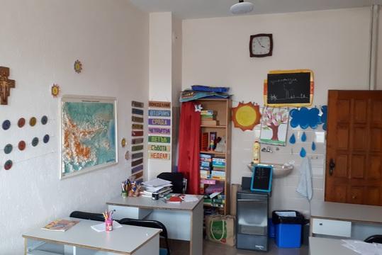 Nízkoprahové zařízení pro děti a mládež v Bulharsku